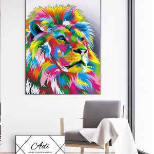 אריות או לא להיות