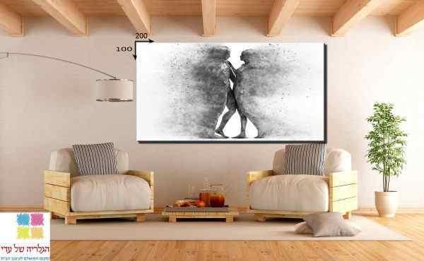 תמונה של זוג אומנותי אפור לבן