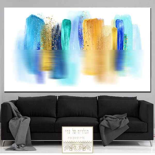 תמונה אבסטרקט מריחות צבע טורכיז כחול זהב