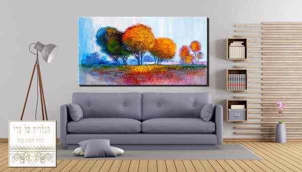 תמונת נוף אומנותי עצים צבעוניים איור