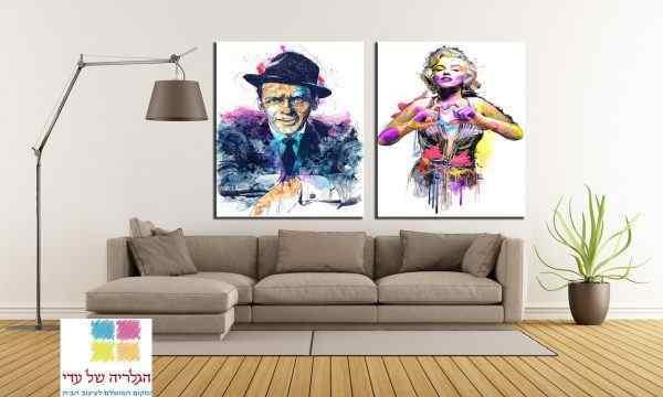 זוג תמונות אומנות מרלין פרנק סינטרה רקע לבן צבעוני