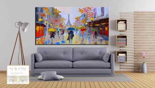 תמונה של פריז סגנון צבעי אקריליק צבעוני
