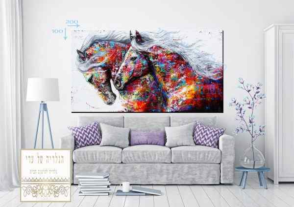 תמונה של סוסים צבעונית אומנותית