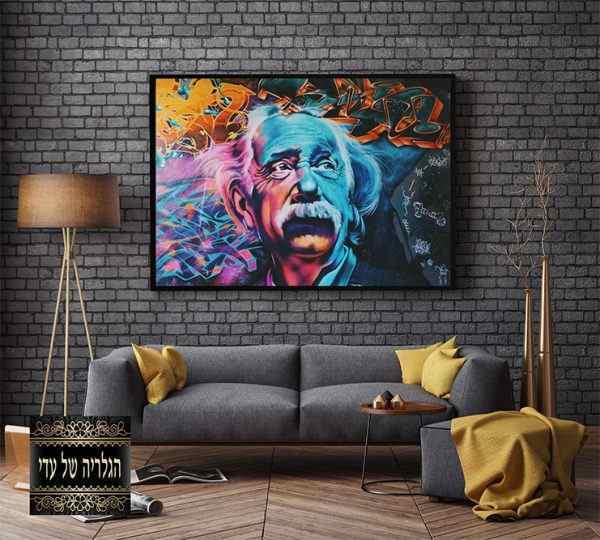 תמונה של אינשטיין פופ ארט
